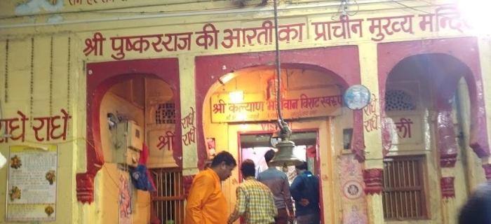 An evening @Pushkar Fair : PhotoStory